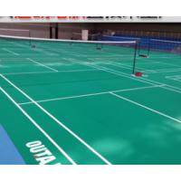 欧踏羽毛球篮球防滑 PVC运动地胶