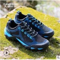 美骆世家2017新款徒步鞋透气户外鞋防滑网布男女登山鞋厂家直销