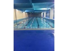 PVC游泳池防滑垫 塑胶地板 水上乐园专用防滑地板