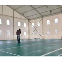 3.5mm荔枝纹运动地胶 羽毛球乒乓球篮球场地用PVC运动地板