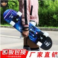新款双翘闪光轮滑板 星座 儿童成人刷街代步四轮滑板车 专业定制
