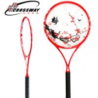 厂家直销定制克洛斯威太极柔力球拍套装全碳素超轻柔力拍产地货源