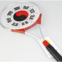 正品特价 太极柔力球拍套装 铝合金柔力球拍 太极球老年柔力球