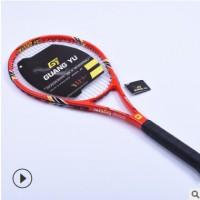 广羽新款碳纤维网球拍 成人网拍一体初学者碳素纤维网球拍批发