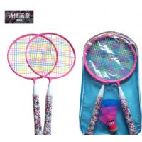 厂家直销儿童羽毛球拍3-12岁小学生初学者初级耐打正品羽毛球双拍