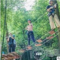 景区亲子拓展器材丛林穿越项目 森林公园树上探险器材厂价直销