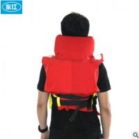 专业供应船用救生器材新型救生衣船用救生衣量大优惠