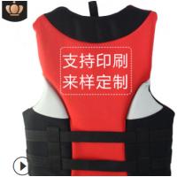 厂家批发非专业救生衣Manner浮力背心儿童泡沫马甲可定制印刷