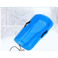 华智儿童塑料滑雪板加厚滑草滑沙板带拉绳刹车批发雪橇冰车滑雪板