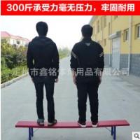 体操用品厂家直销 优质训练专用体操凳 批发供应实木体操平衡凳