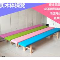 实木舞蹈凳压腿凳练功平衡凳体操凳大板凳正品拉伸长板凳厂家直销