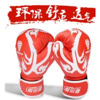 爱倍健拳击手套成人散打训练泰拳儿童少年专业跆拳道搏击格斗拳套