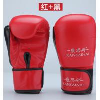 康思耐男女成人儿童拳击手套男孩散打搏击泰拳专业训练沙袋拳套