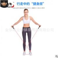 斯立特厂家直销乳胶多功能一字形健身拉力器拉力绳