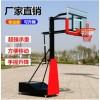 室外移动篮球架儿童成人可升降篮球架家用户外青少年标准篮球架