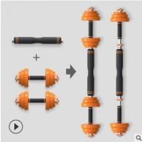 飞尔顿 哑铃男士健身家用电镀套装杠铃练臂肌器材15/20/30KG公斤