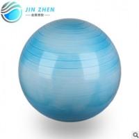 健身球 瑜伽球 环保PVC 防爆 大理石纹路 厂家定制尺寸 颜色 logo