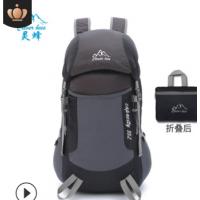 折叠包超轻皮肤包旅行双肩包户外背包登山包轻便携男女定制LOGO