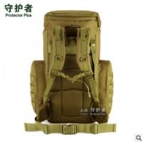 防水双肩包登山包7085升户外包超大容量旅行背包大背囊行李包