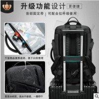 商务双肩包男士户外多功能旅行包大容量牛津布背包定制