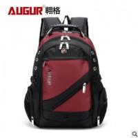 AUGUR/翱格双肩背包大容量男包牛津布户外旅行包电脑包一件代发货