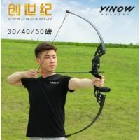 射击射箭器材合金弓箭直拉射鱼猎弓户外弓箭非反曲弓景区
