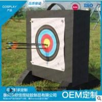 弓箭靶子EVA箭靶射箭靶器材复合反曲弓配件箭馆专用射击定制批发