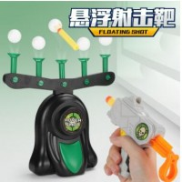 电动悬浮球标靶 带软弹枪 悬浮乒乓球软弹枪射击练习镖靶