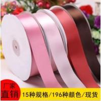 厂家196色鲜花礼盒包装丝带 定制发饰婚庆手工装饰彩带1