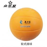 厂家供应软式排球 学生达标专用免充气PU海绵球 学生体育用品