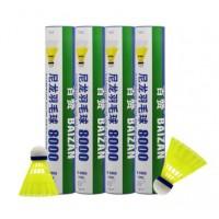 厂家直销12只装尼龙羽毛球 超耐打室内外黄白训练塑料球