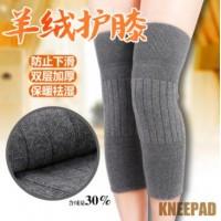 秋冬羊绒护膝保暖防寒用品老寒腿男女士关节护膝柔软运动护具