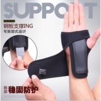 厂家批发户外运动护腕钢板护手掌手托固定防护可拆卸调节护腕护具