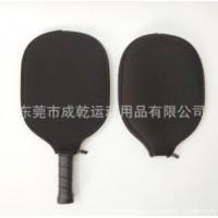 厂家定制新款匹克球拍套潜水料球拍包pickleball沙滩网球拍保护套