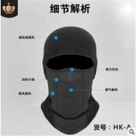 瑞东冬季护脸防寒骑行面罩保暖摩托车骑行头套户外防风滑雪面罩