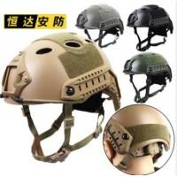 FAST标准版 可调节头围战术头盔 军迷CS野战装备户外运动骑行头盔