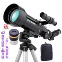 CELESTRON星特朗Powerseeker 70400天文望远镜TS70400