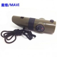 麦维七合一口哨指南针H7-1 多功能求生口哨户外用品