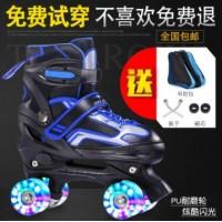 溜冰鞋成人双排轮旱冰鞋儿童四轮滑冰鞋男女轮滑鞋初学者溜冰场