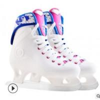 高鑫新款花式冰刀一体式全塑花样冰刀鞋 初级男女真冰溜冰鞋