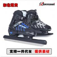 伴威正品专业保暖溜冰滑冰鞋球刀速滑刀男女成人儿童可调码冰刀鞋
