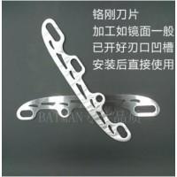 轮滑鞋球刀冰刀片 不锈钢冰球刀 轮滑可换式冰刀全套