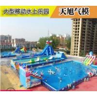 移动水上乐园游乐设备厂家大型支架游泳池儿童充气滑梯动漫水世界