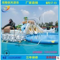 冰雪世界乐园充气水池滑梯组合充气水上游乐设备移动水上乐园定制