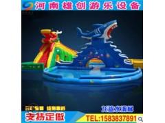 厂家定制大型移动水上乐园充气龙头滑梯水上娱乐冲关玩具游乐设备