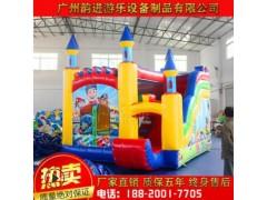 充气小蹦床儿童充气城堡室内外淘气堡游乐设备户外滑梯攀岩跳床