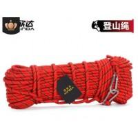 户外救援绳索登山安全绳爬山绳保险逃生绳子野外徒步求生装备