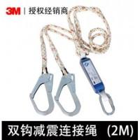 3M凯比特保泰特高空作业减震防坠落安全绳双钩连接绳需配安全带