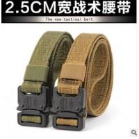 新款加硬款战术腰带 军迷风格户外运动内腰带 休闲尼龙腰带2.5CM