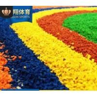 学校场地EPDM塑胶跑道材料工程定制环保无毒彩色塑胶颗粒材料